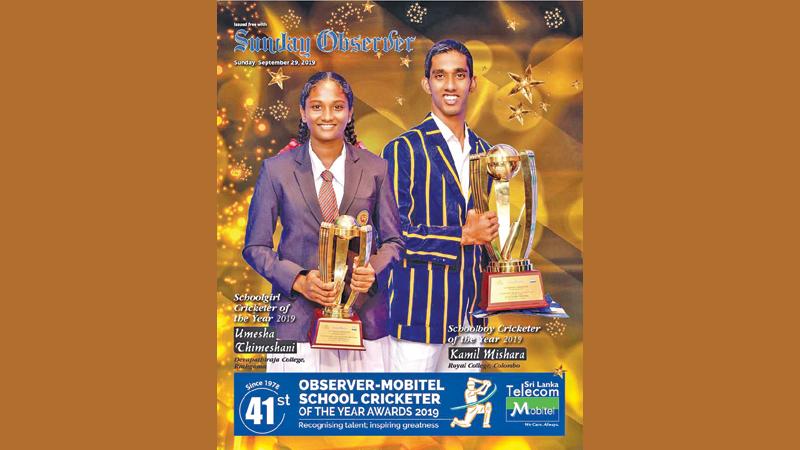 Flashback: Umesha Thimeshani (left) and Kamil Mishara who won last year's Schoolgirl and Schoolboy Cricketers of the Year award