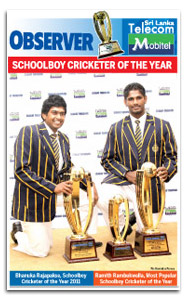 Observer-Mobitel Schoolboy Cricketer of the Year